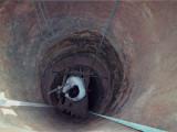 Brunnen AKAWAL_I 2005  06
