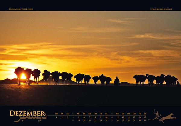 Dinkel_Kalender2011-12